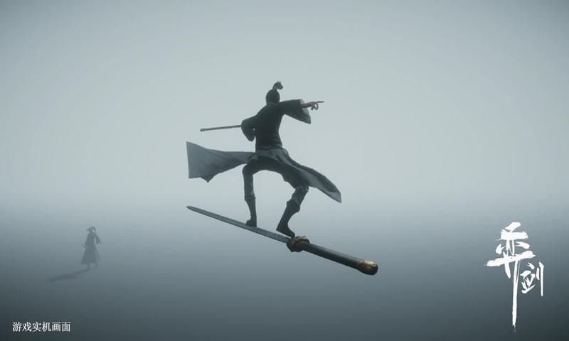 弈剑截图1