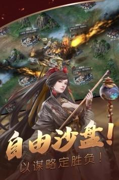 乱世王者:霸业之王截图2