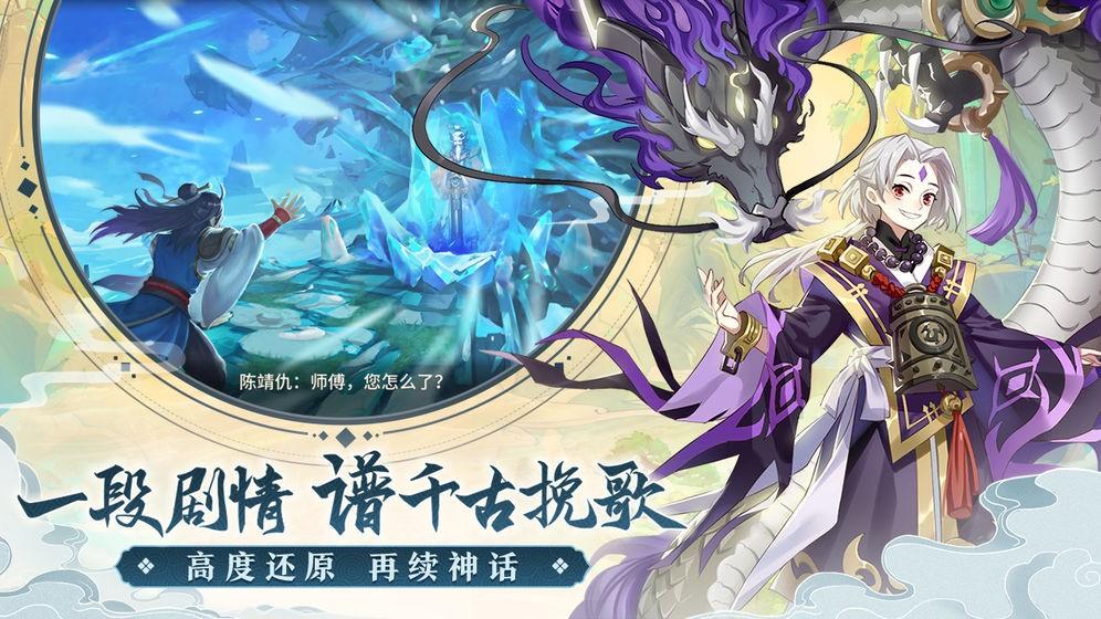 轩辕剑剑之源截图4