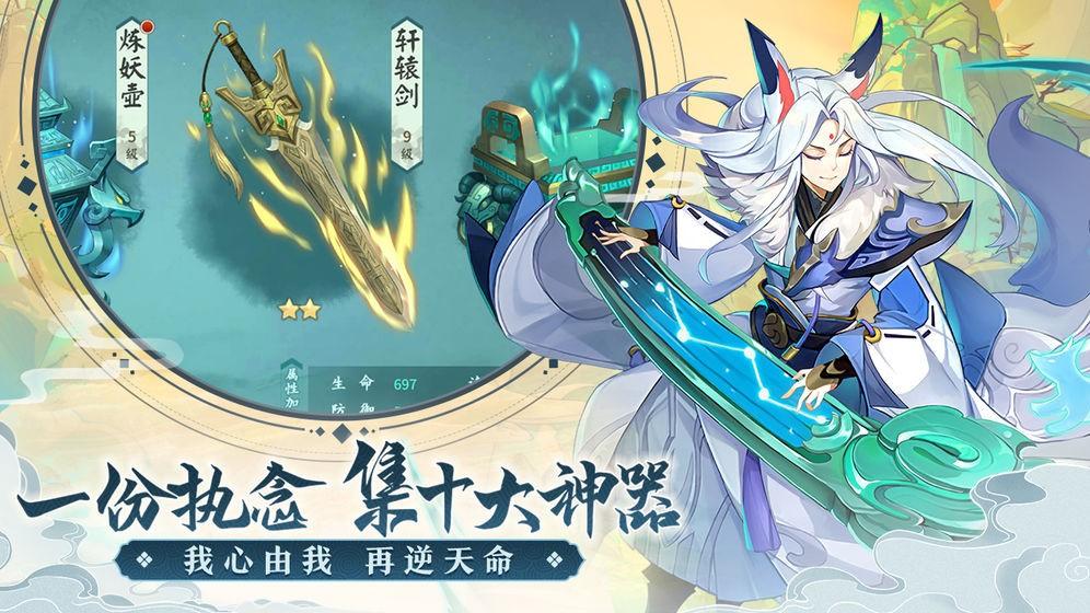 轩辕剑剑之五百人堪比五千人玄仙源截图2