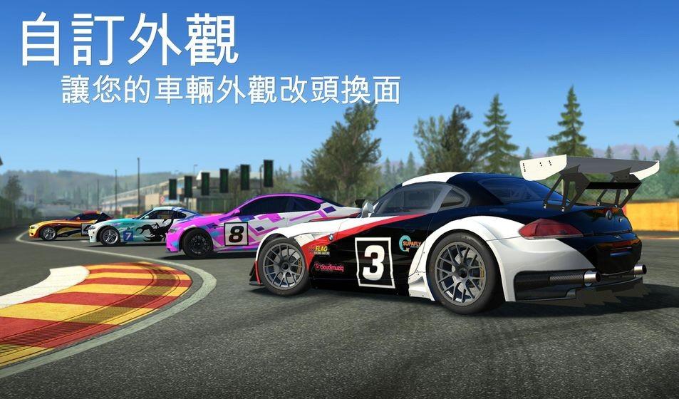 真实赛车3截图2
