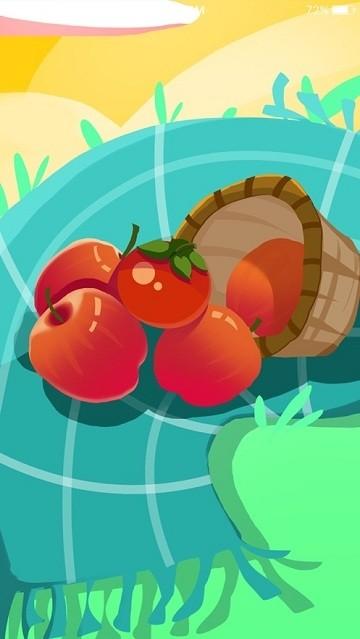 找番茄截图1