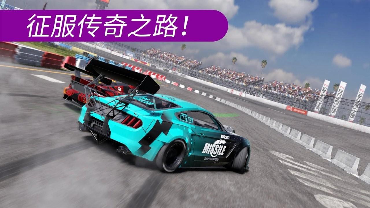 CarX赛车漂移2截图4
