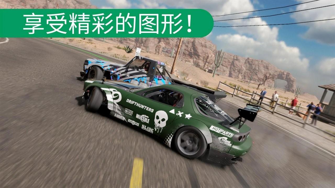 CarX赛车漂移2截图1