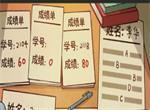 中国式班主任第11关试卷线索一览 第11关试卷攻略