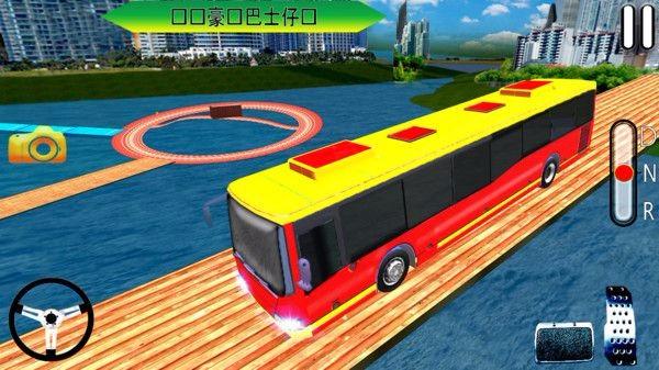 不可思議巴士截圖1