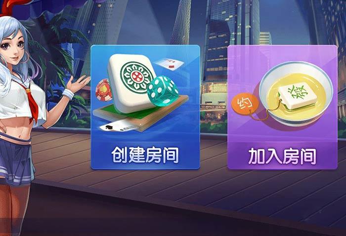 微信棋牌游戏平台
