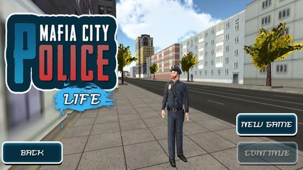 城市警兵器察模拟器截图4