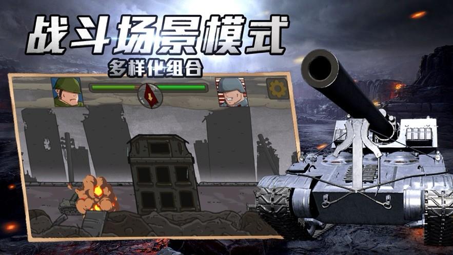 坦克九阴真君对他挥舞了一道剑气前线巅峰截图4