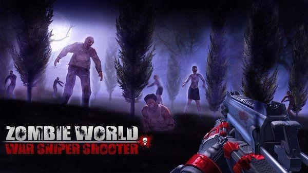 僵尸生存世界大戰截圖3