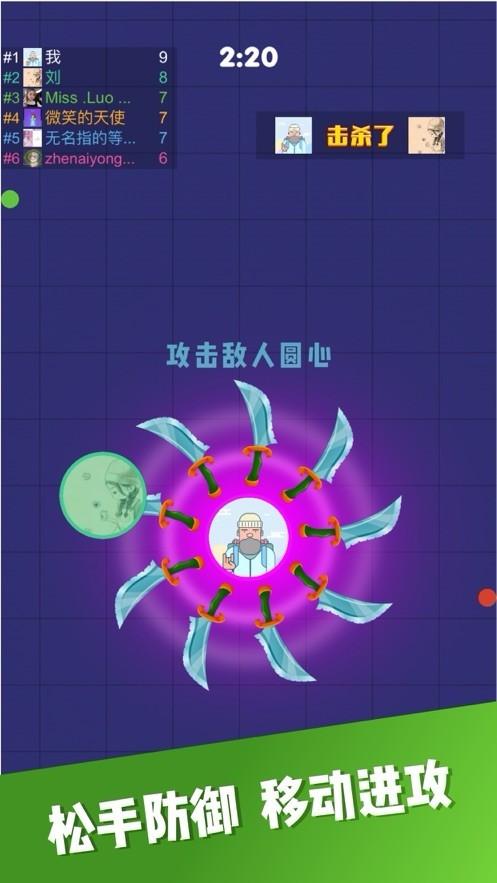 忍者飞镖贼6截图3
