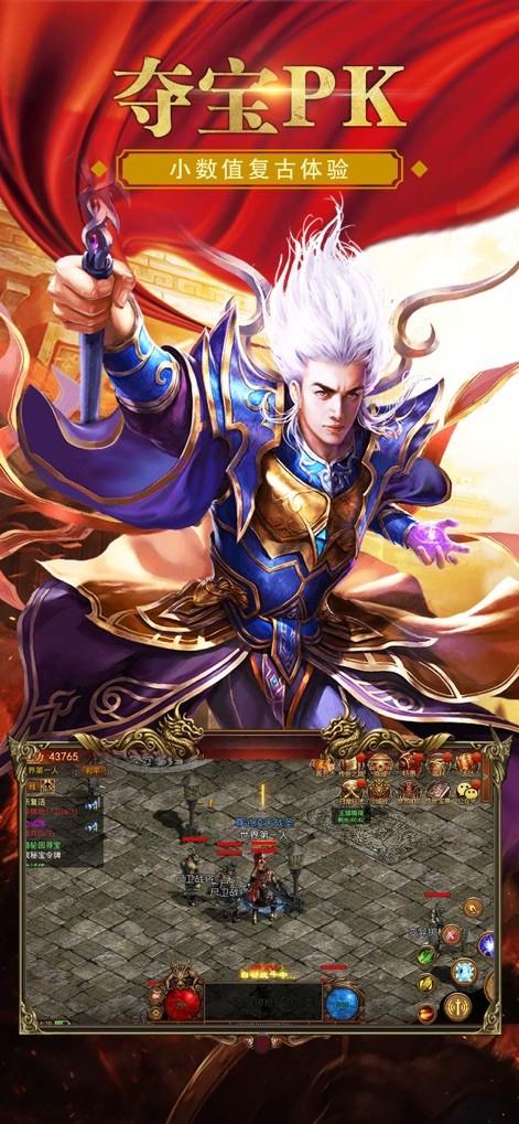 藍月戰神2截圖4