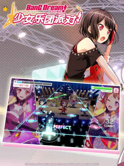BanG Dream!截图6
