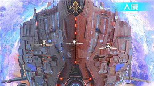 流浪地球之银河战舰截图3