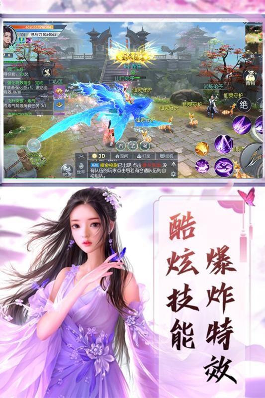 庆余王朝截图3