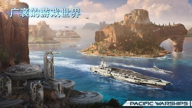 绝地战舰截图5