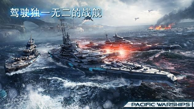 绝地战舰截图4