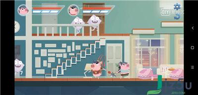 爱情公寓5猪猪公寓截图2