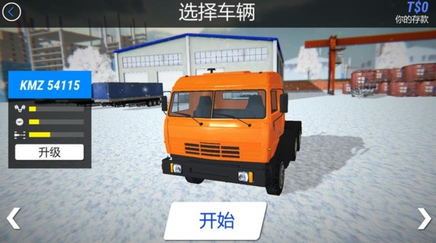 冬季卡车驾驶员模拟器截图2