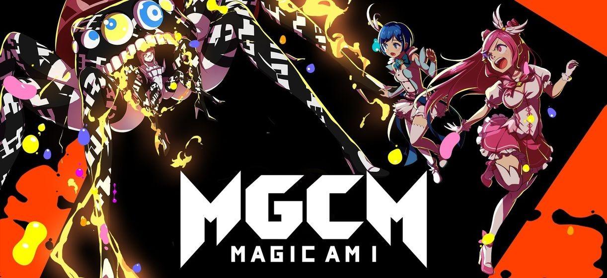 魔法美神截图4