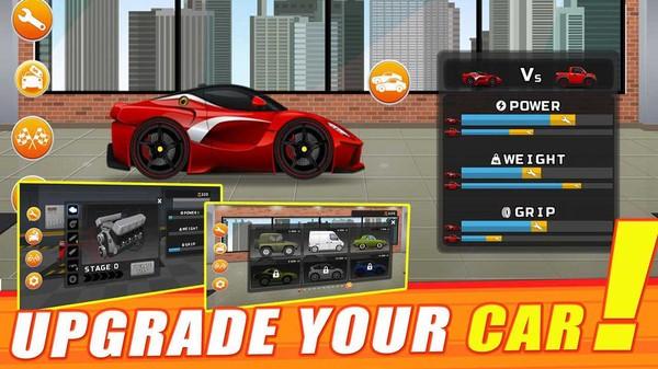 超级赛车游戏截图1