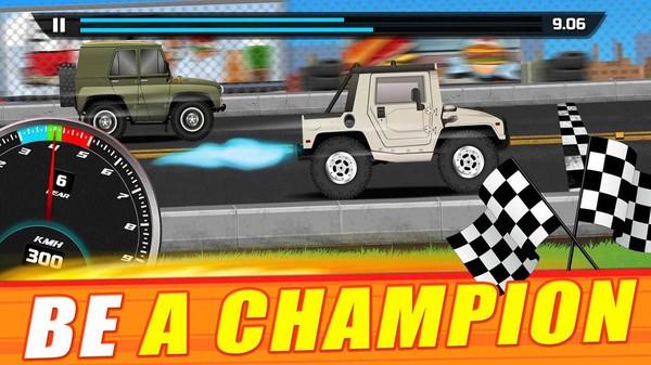 超级赛车游戏截图4