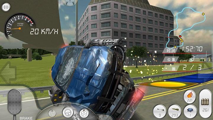 装甲飞车HD截图2
