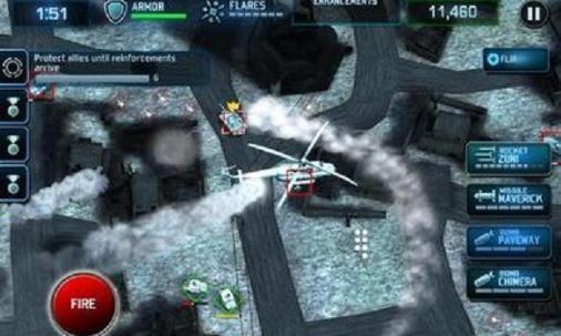 无人机暗影打击截图1