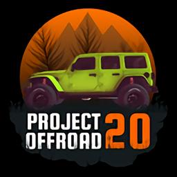 项目:越野20