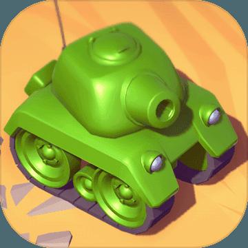 TANK WAR坦克大戰