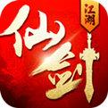 仙劍98柔情版