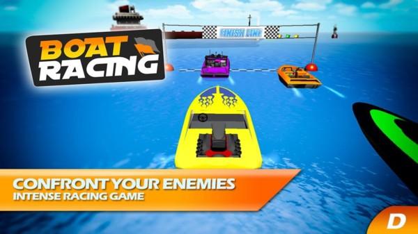 赛艇模拟器截图4