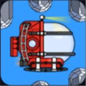 抖音潜水艇游戏