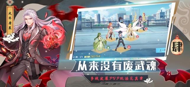 龙王传说之星龙傲世截图1