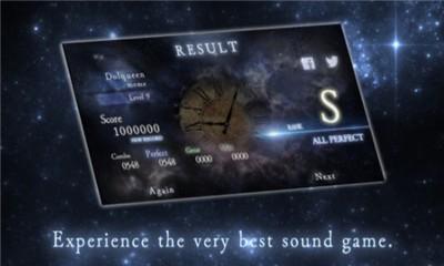星光之音截图3