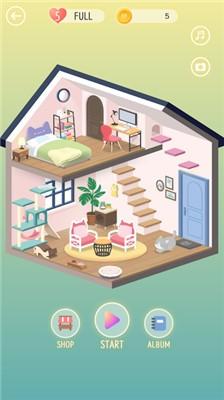 猫咪小屋截图3