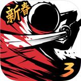 忍者ㄨ必须死3