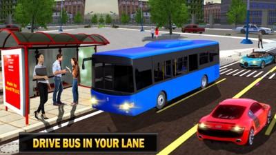 客车驾驶模拟器2020截图3