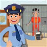 假裝扮演警察