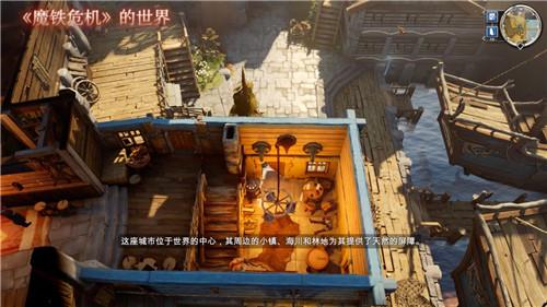 战术RPG游戏《魔铁危机》将于3月25日登陆Steam,最新中文预告片公布