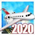 飞行模拟飞机2020