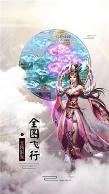 青城剑仙截图3