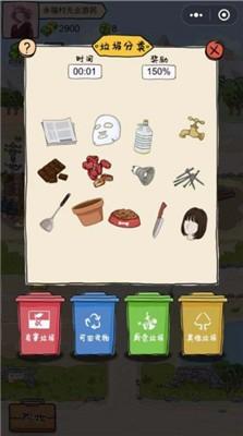王富贵的垃圾站墨麒麟一怔截图3