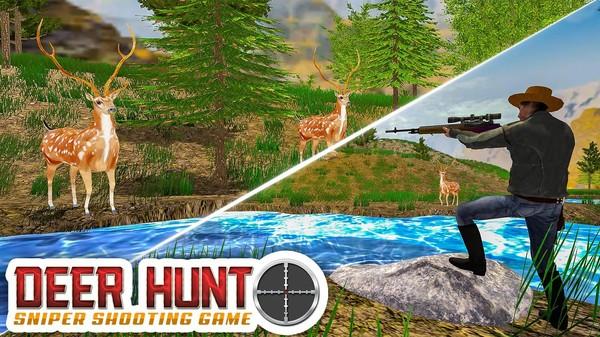 猎鹿狙击手截图2
