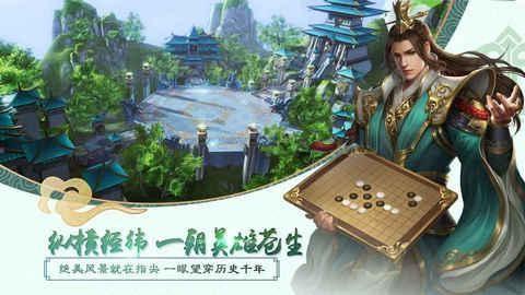 大秦帝国纵横游戏截图3