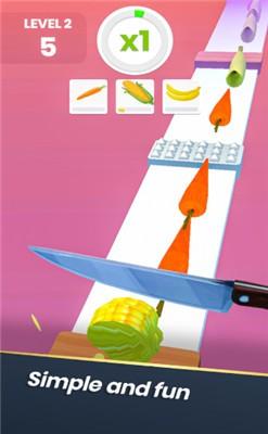 蔬菜切切乐截图2