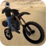 自行车模拟→驾驶3D