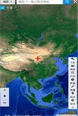 魔力地球地图截图1