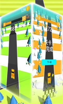 模拟城市飙车游戏截图4