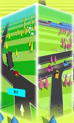 模拟城市飙车游戏截图2